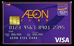 สมัครบัตรอิออนไม่มีสลิปเงินเดือน